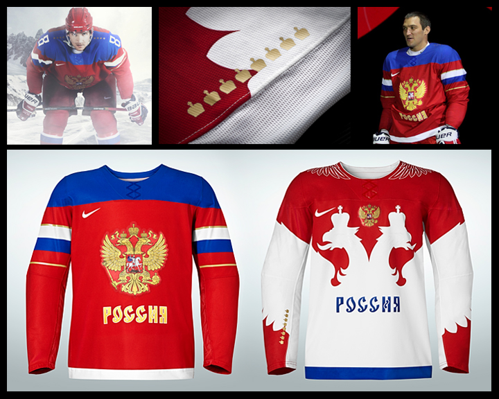 A Critique of the Nike 2014 Olympic Hockey Jerseys - Mile High Hockey 6d4c3e6514a