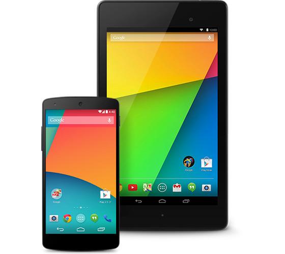 Kk-android-445642fdvc