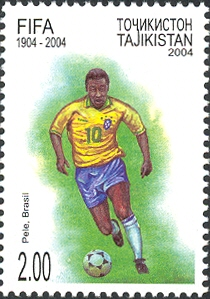 Tajik_stamp_01_-_pele_medium