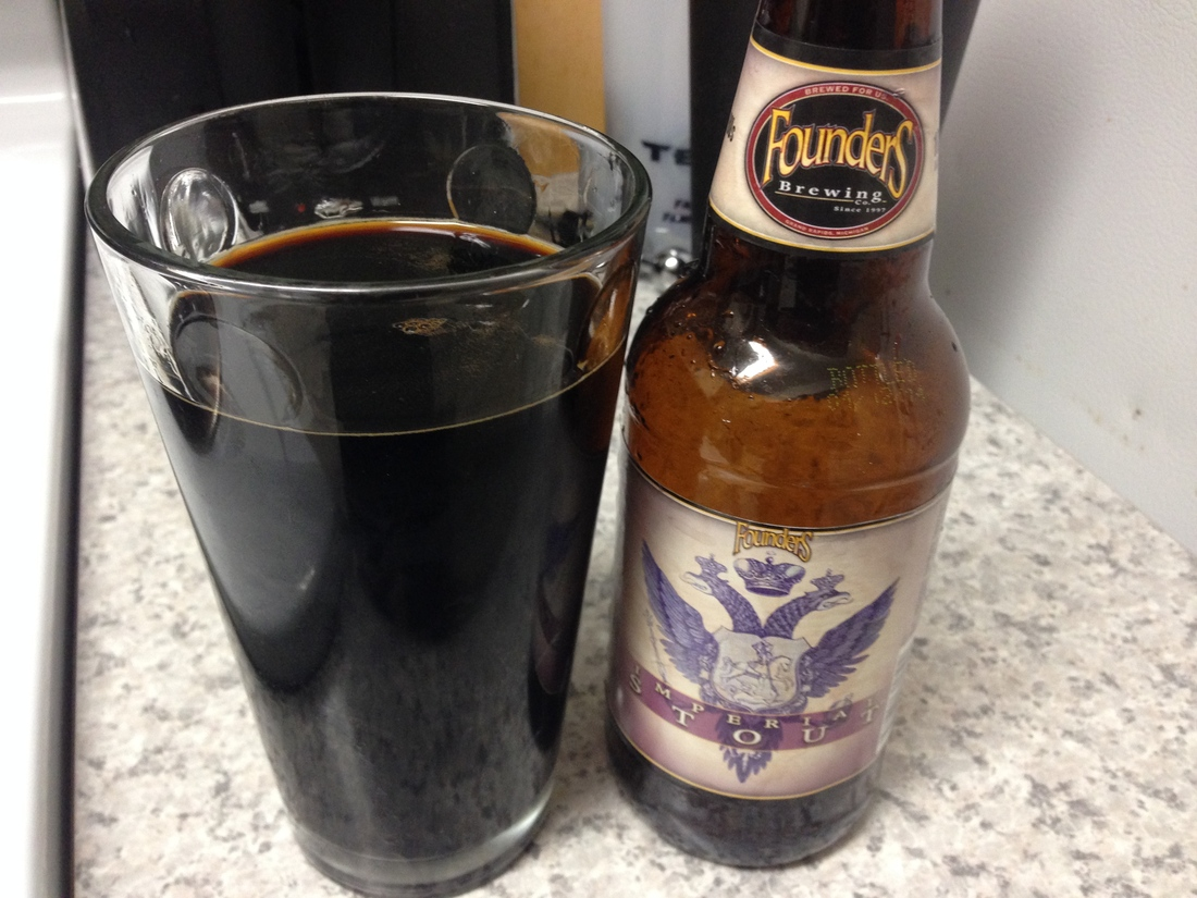 Founders_imperial_stout