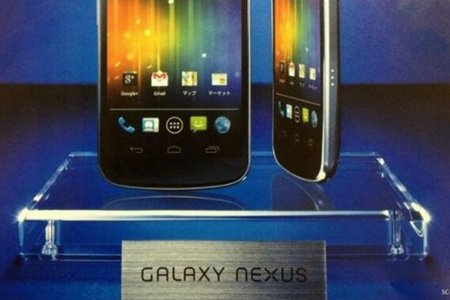 Galaxy Nexus NTT docomo