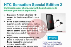 Htc-sensation-beats-cnet_medium