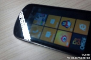 Possible Lenovo Windows Phone