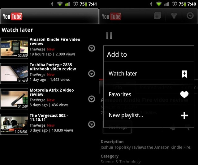 how to use airplay on an android