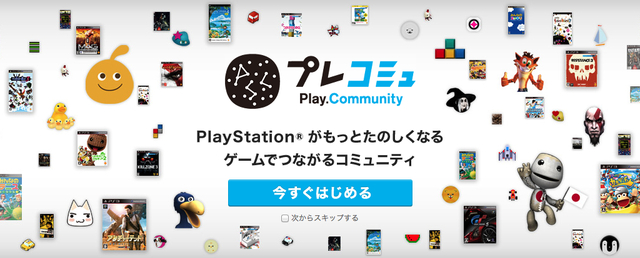 Sony Play Community