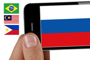 iPhone launches in Brazil, Russia, other countries Dec 16th