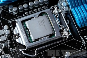 Verge Gaming Rig Intel Core i5 CPU 640