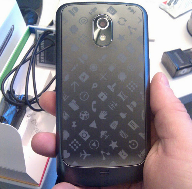 galaxy nexus special edition