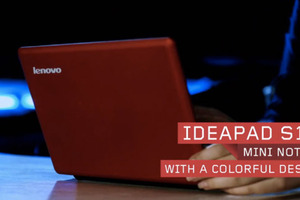Lenovo IdeaPad S110