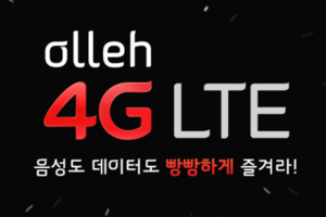Olleh 4G LTE