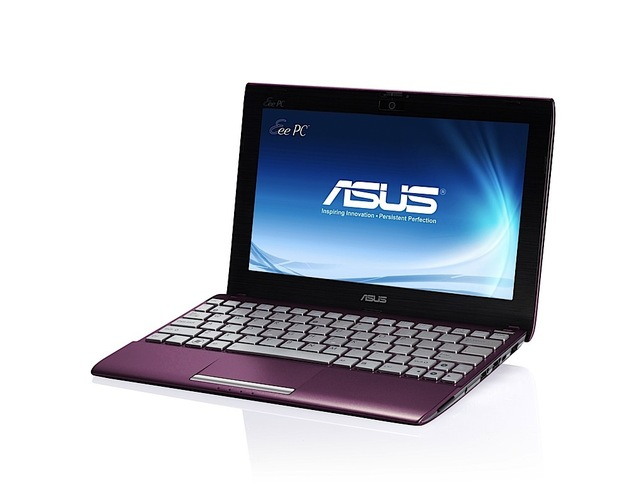 Gallery Photo: ASUS Eee PC Flare 1025C / CE press shots
