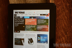 Kindle Fire fullscreen browser mode