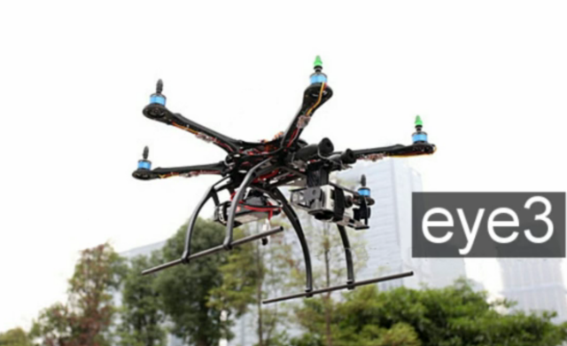 Eye3 Kickstarter flying camera platform