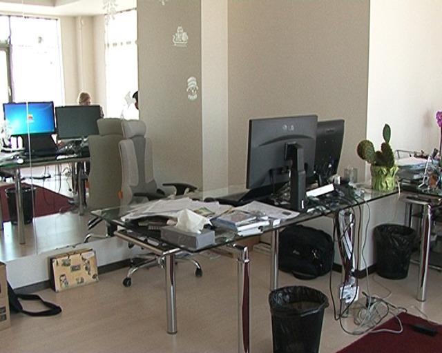 Ex.ua office