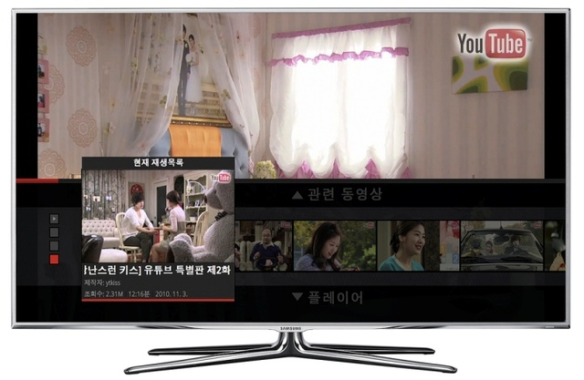Samsung YouTube on TV