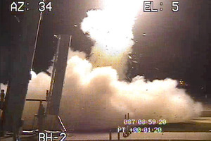 NASA ATREX rocket launch
