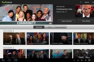 Hulu Plus Android update