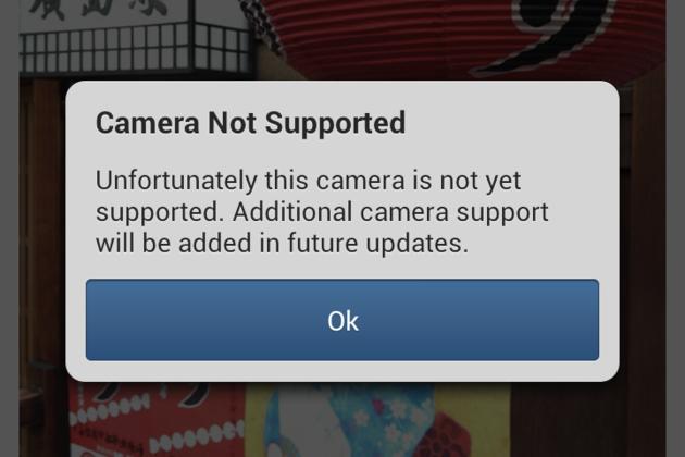 instagram android error