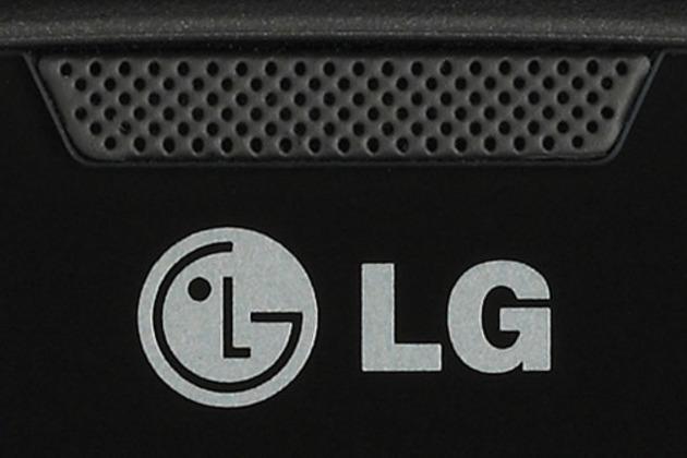 LG phone stock