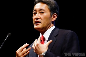 Gallery Photo: Photos from Kazuo Hirai's 'One Sony' speech