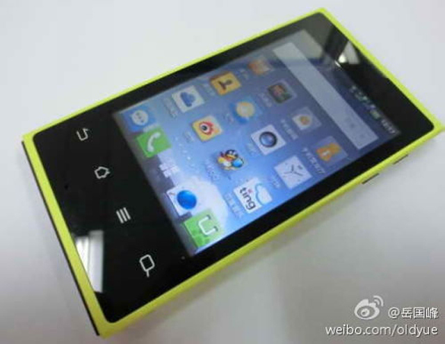Purported Baidu Cloud device leak