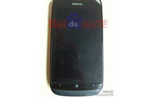 Lumia 719C rumor