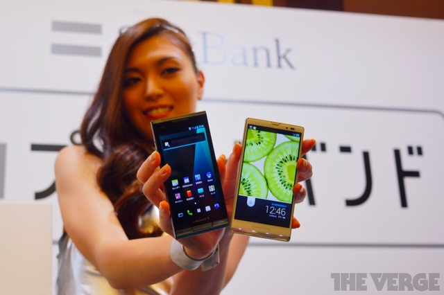 softbank summer lineup 2012