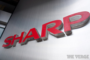 sharp logo 1020