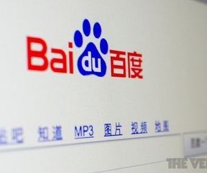 baidu search stock 1020