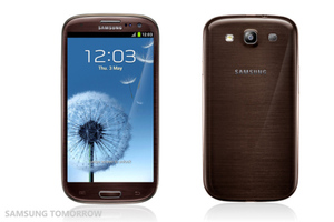 Galaxy S III amber brown