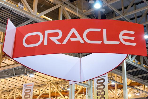 Oracle logo (STOCK)