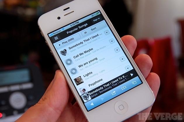 Grooveshark HTML 5 app