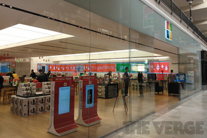 Microsoft Store stock