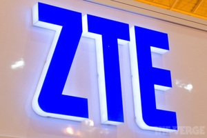ZTE logo (STOCK)