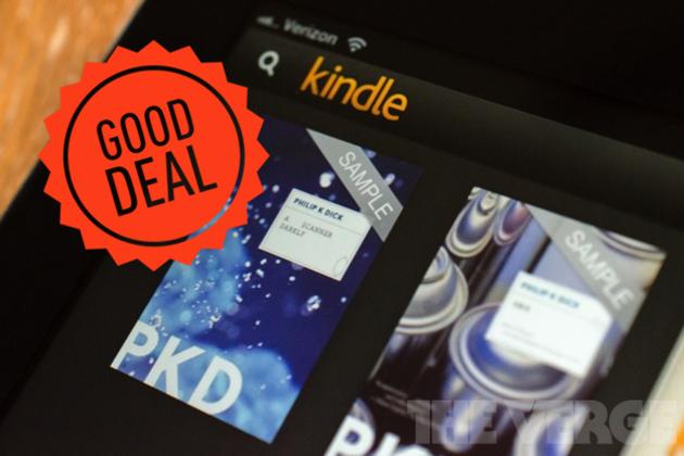Dick Good Deal