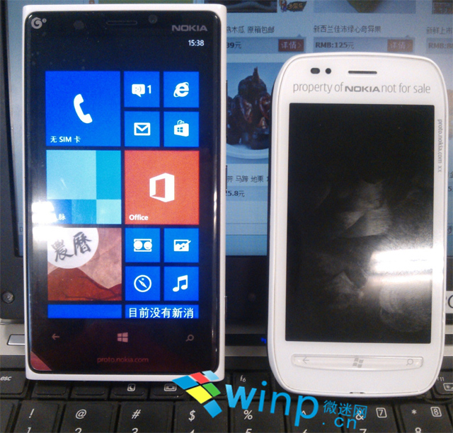 Lumia 920T (Chinese Variant) Packs Adreno 320 GPU Rather than Standard Adreno 225
