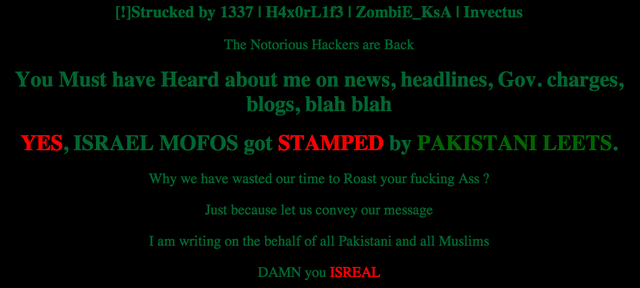 MSN Israel Hack