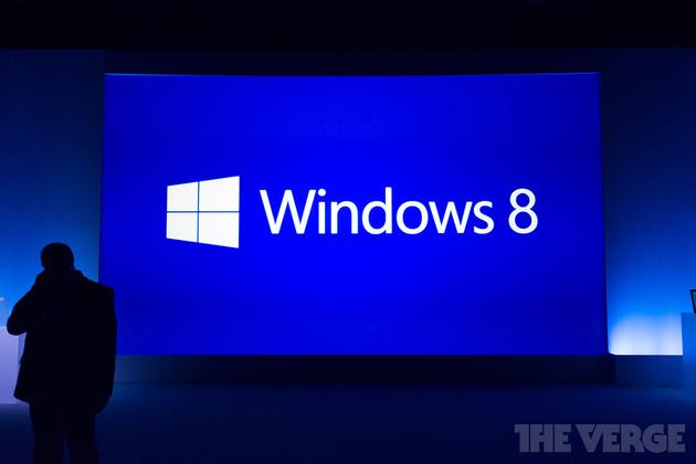 Windows 8 logo stock