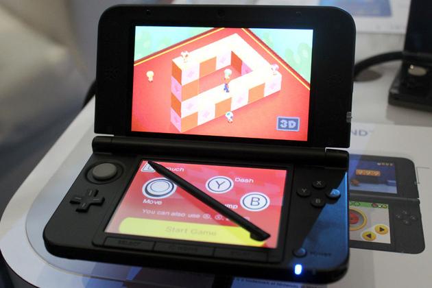 Nintendo_3ds_xl_preview_large