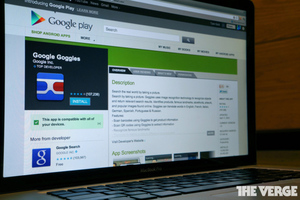 Google Goggles Play store