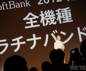 softbank stock masayoshi son