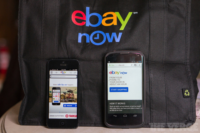 eBay Now stock 1020
