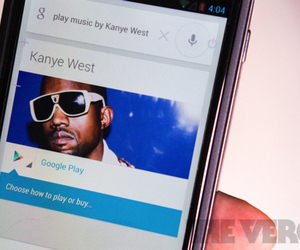 google now music cards