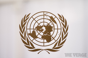 UN united nations logo (STOCK)