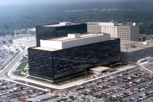 nsa hq (less wide)