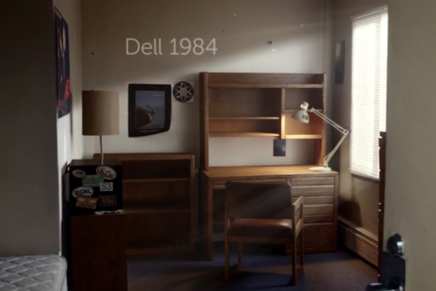 Dell touts its humble startup