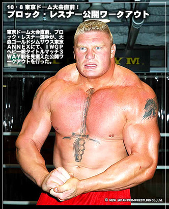 Has Brock Lesnar's penis sword contracted syphilis?