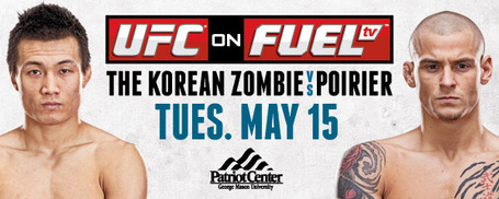 Ufc_on_fuel_3_banner_medium
