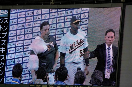 Japan_baseball_gm2-8_medium