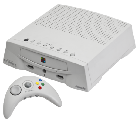 Apple-pippin-atmark-bandai-video-game-console-jap_medium